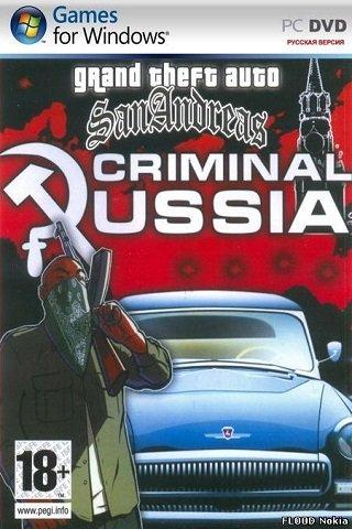 GTA Криминальная Россия