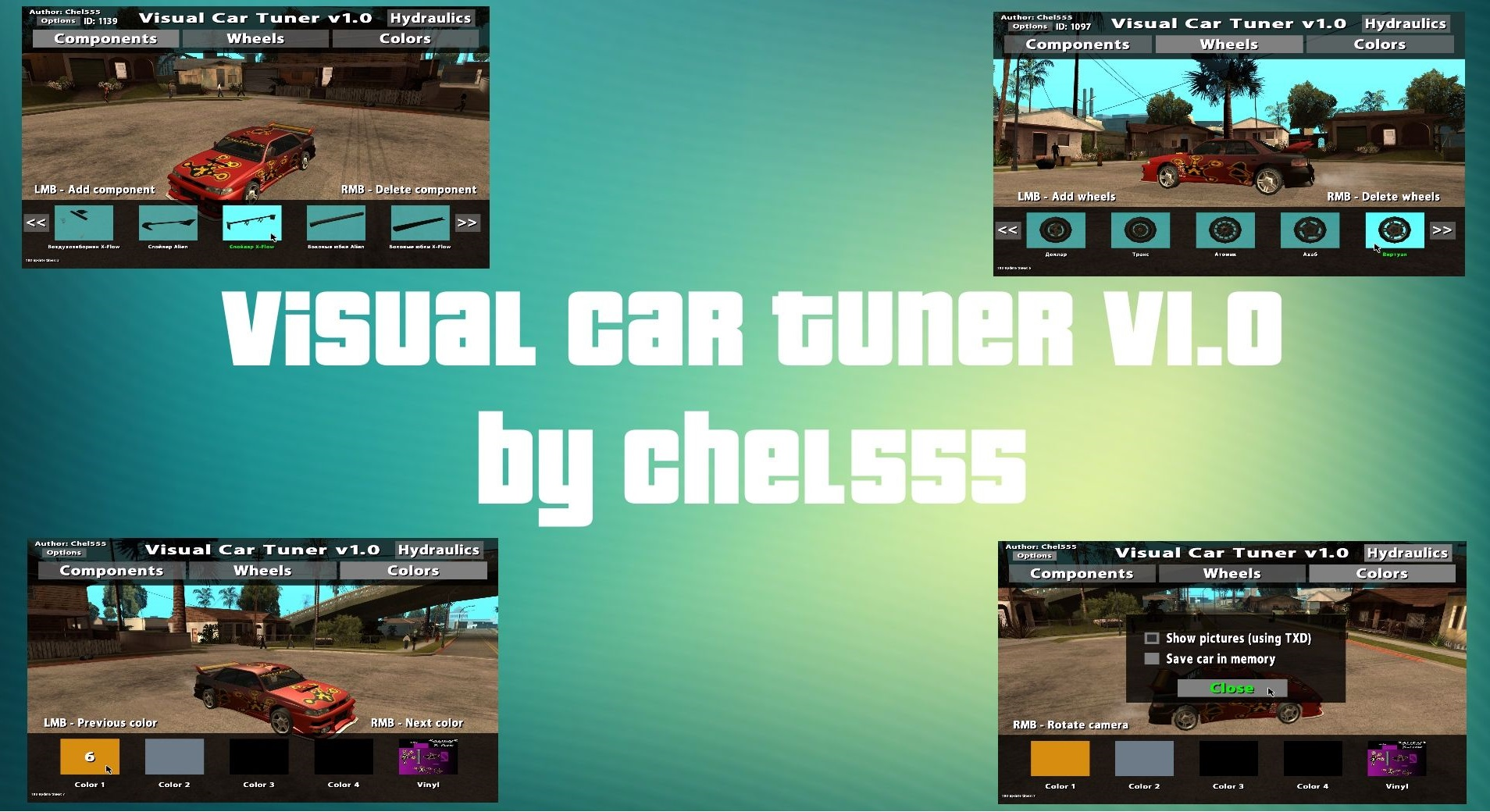 Visual Car Tuner v1.0 для GTA San Andreas (визуальный тюнинг авто)