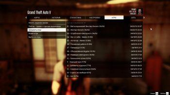 Сохранение после каждой миссии GTA 5 PC