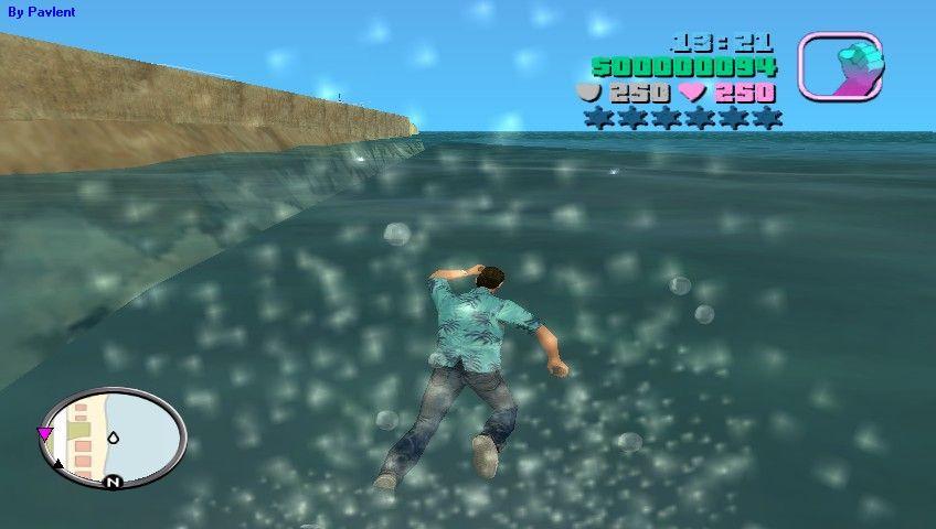 плавать в вайс сити
