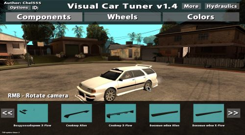 Visual Car Tuner v1.4