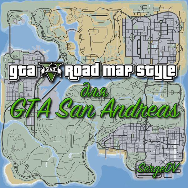 Карта GTA SA в стиле карты дорог GTA V